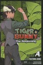 Sunrise Tiger & Bunny
