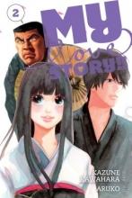 Kawahara, Kazune My Love Story!! 2