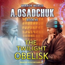 Osadchuk, Alexey The Twilight Obelisk