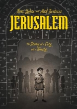 Yakin, Boaz Jerusalem 1