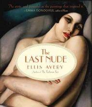 Avery, Ellis Last Nude