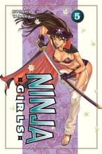 Tanaka, Hosana Ninja Girls