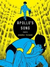 Tezuka, Osamu Apollo`s Song, Part 2