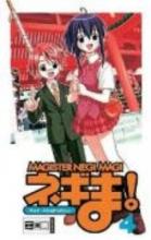 Akamatsu, Ken Magister Negi Magi 04