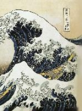 The Great Wave - Hokusai Blankbook