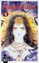 Watase, Yuu Ayashi No Ceres 04