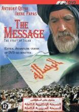 Anthony Quinn schittert in deze epischeverfilming van het onstaan van de Islam en laat, geheel volgens de Islamitische wet, nooit de profeet Mohammed in beeld zien of horen.