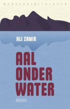 Ali Zamir , Aal onder water