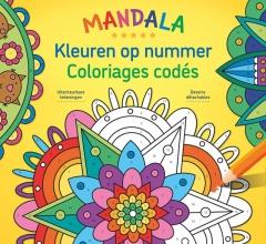 , Mandala
