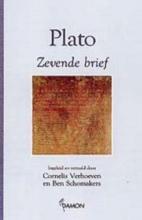 C.  Verhoeven Plato, zevende brief