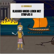 Ls Coronalis , Klassiek Grieks leren met stripjes II