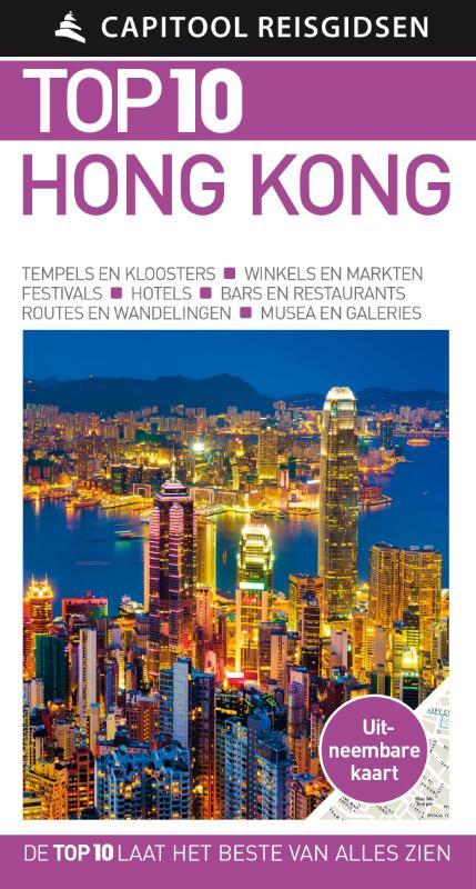 Capitool, Liam Fitzpatrick, Jason Gagliardi, Andrew Stone,Hong Kong