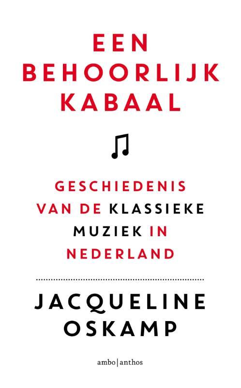 Jacqueline Oskamp,Een behoorlijk kabaal