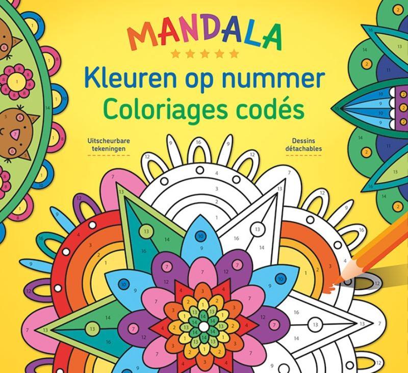 ,Mandala