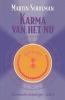 Martin  Schulman ,Karmische Astrologie Karma van het Nu
