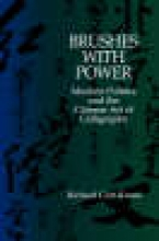 Kraus, Brushes with Power