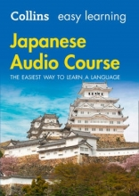 Collins Dictionaries Japanese Audio Course