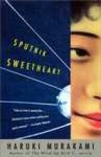 Murakami, Haruki Sputnik Sweetheart