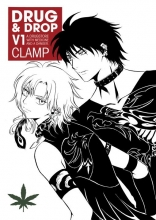 Clamp Drug and Drop Volume 1