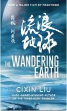 Cixin Liu , The Wandering Earth