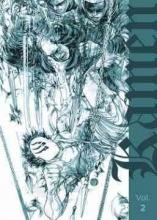 Mihara, Gunya Kamen, Volume 2