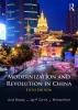 Grasso, June,   Corrin, Jay P.,   Kort, Michael, Modernization and Revolution in China