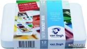 ,<b>Van gogh aquarelverf pocketbox 12 + 3 napjes en 1 penseel</b>