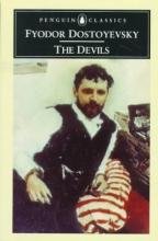Dostoyevsky, Fyodor The Devils