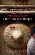 Shaogong, Han A Dictionary of Maqiao