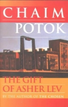 Potok, Chaim The Gift of Asher Lev