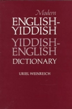 Weinreich, Uriel Modern English-Yiddish, Yiddish-English Dictionary