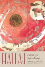 Hallaj, Husayn Ibn Mansur Hallaj
