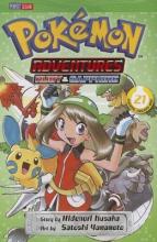 Kusaka, Hidenori Pokemon Adventures Ruby & Sapphire 21