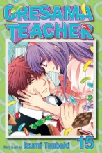 Tsubaki, Izumi Oresama Teacher 15
