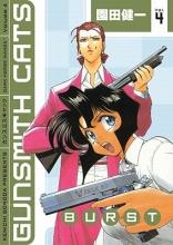 Sonoda, Kenichi Gunsmith Cats 4