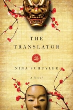 Schuyler, Nina The Translator - A Novel