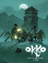 Hub Okko 2