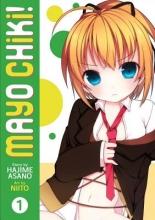 Asano, Hajime Mayo Chiki! 1