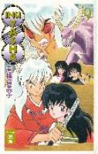 Takahashi, Rumiko Inu Yasha New Edition 09