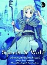 Ayakura, Jyuu Spice & Wolf 04
