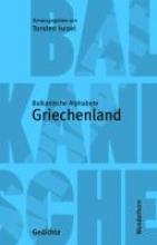 Christodoulou, Dimitra Balkanische Alphabete: Griechenland