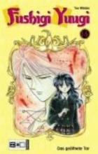 Watase, Yuu Fushigi Yuugi 14