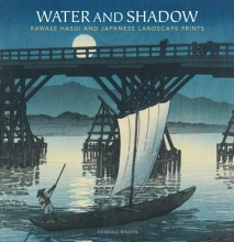 Kendall H. Brown , Water and shadow