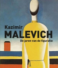 Jevgeni Kovtoen Evgenia Petrova  Jean-Claude Marcadé, Kazimir Malevich