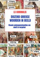 Ls Coronalis , Duizend Griekse woorden in beeld