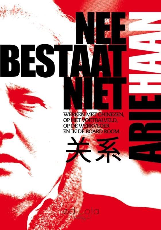 Arie Haan,Nee bestaat niet