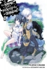 Omori, Fujino,Is It Wrong to Try to Pick Up Girls in a Dungeon?, Vol. 1