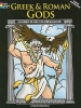 Roytman, Arkady,Greek and Roman Gods Stained Glass Coloring Book