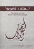 <b>Herman  Talloen, Abied  Alsulaiman</b>,Ayyuha t-talib!