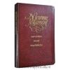 R.H.  Schuller, P.D.  Dunn,Nieuwe Testament